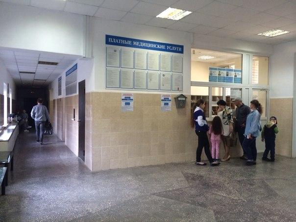 Блефаропластика в челябинске в областной больнице