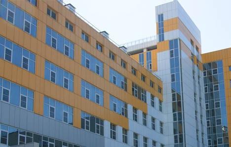 15 роддом при городской больнице