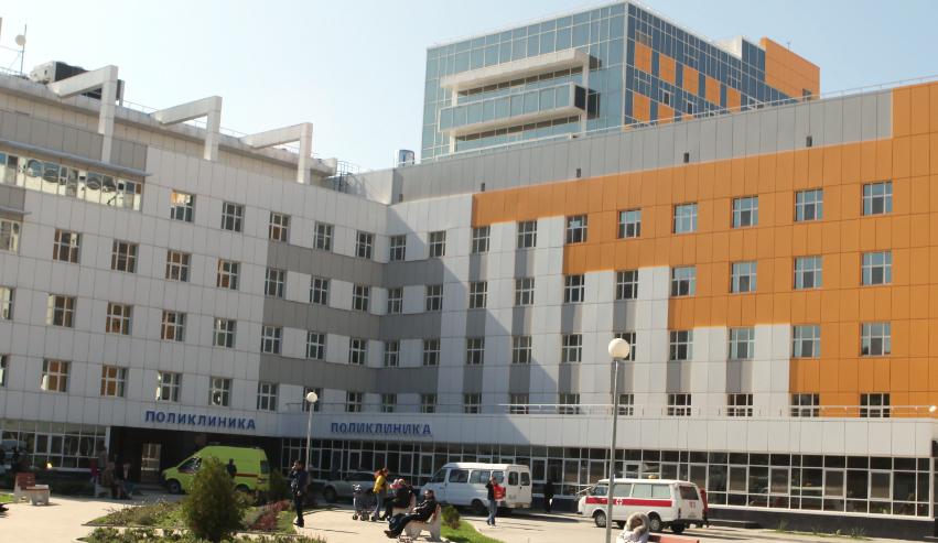 Северо-западный окружной медицинский центр министерства здравоохранения