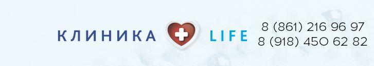Акции клиники LIFE!