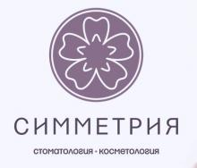 Акции в Стоматологическом центре «Симетрия»!