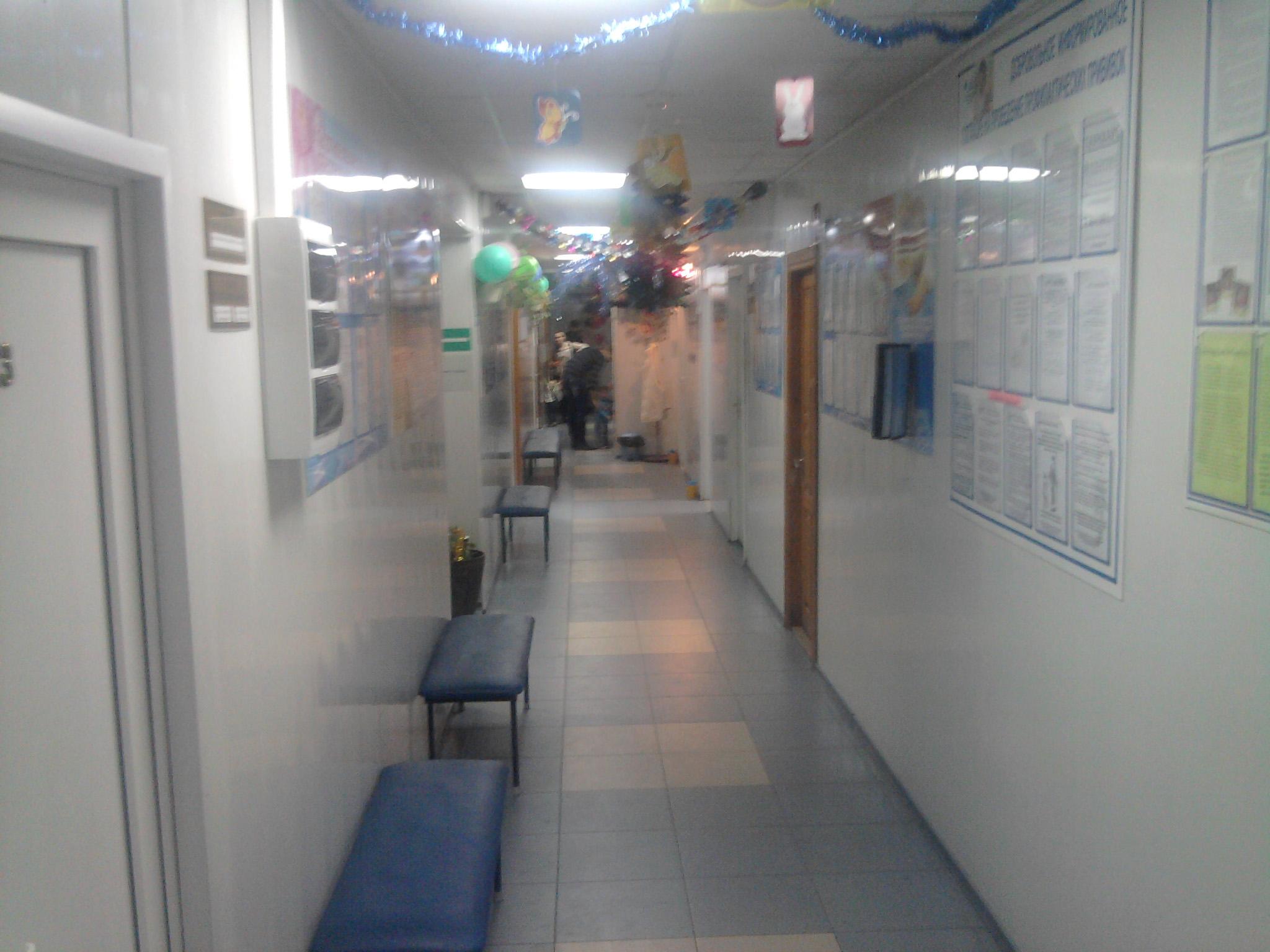 Калуга областная поликлиника регистратура телефон