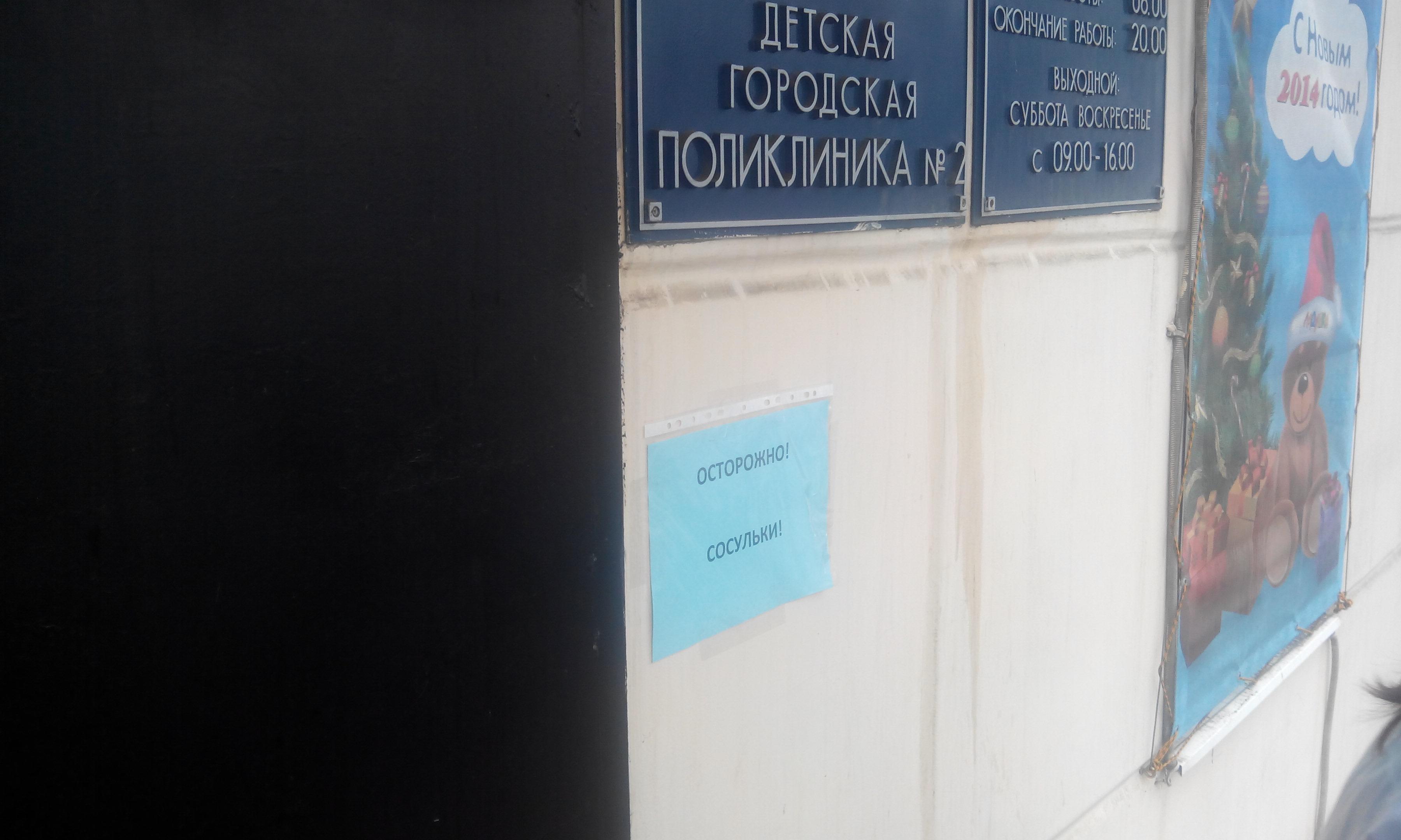 Александровская больница в спб урология